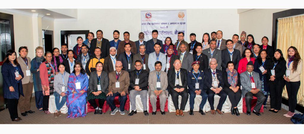 NC on CSAE & OS Nepal